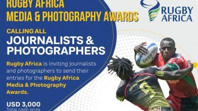 Photo de Rugby Afrique / Appel à candidatures : Prix inaugural des médias et de la photographie